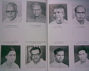 Madras state Asembly Ministers 1962.jpg