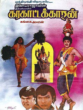 TamilDbox - Movies