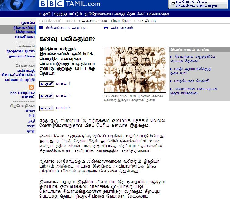 pin malaimalar tamil news paper pictures on pinterest