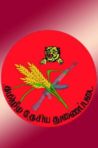 Tamil (Sri Lanka)