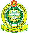 Official seal of கூலிம்居林Kulim