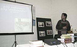 Venkat at Jan 2011 Toronto taWiki Workshop.JPG