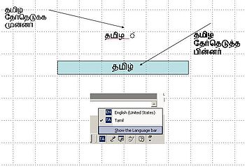 Tamil font issues 1.JPG