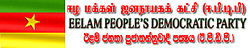 Eelam People's Democratic Party logo.jpg