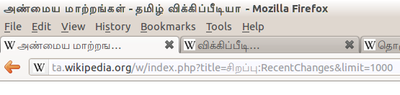 படிமம்:Recent-changes-url.png
