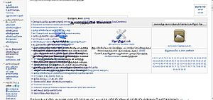 Screenshot Alamarathady 10Jun2013.jpg