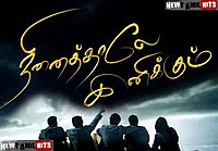 Image Result For Aadhavan Tamil Movie