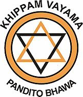 Emblem of Mahinda College
