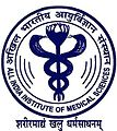 All India Institute of Medical Sciences (Logo).jpg