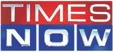 Times Now 2010.png