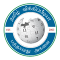 10-year-tamil-wik-colouri.png
