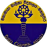 Mahamaya Girls' College, Kandy-Logo1.jpg