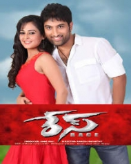 Race Telugu Movie Poster.jpg