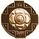Padma vibhushan award.jpg