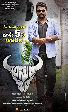 Asura Telugu Movie Poster.jpg