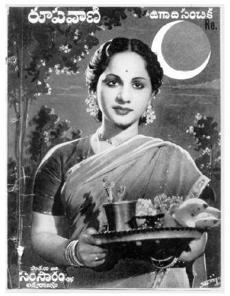 Lakshmirajyam salary