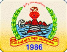 Dr. NTR University of Health Sciences logo.jpg