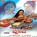 Pooja movie dvd cover.jpg