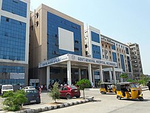 Nizamabad Government Hospital.jpg