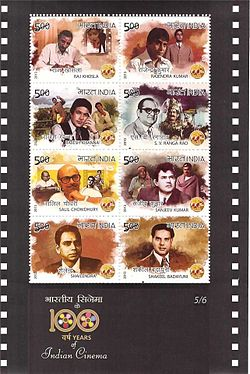 100 Years Of Cinema MS5.jpg