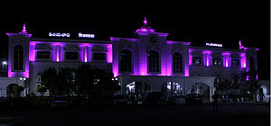 800px-BZA Train Station.jpg