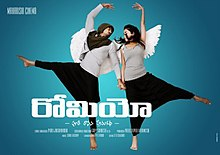 Romeo Telugu Movie Poster.jpg