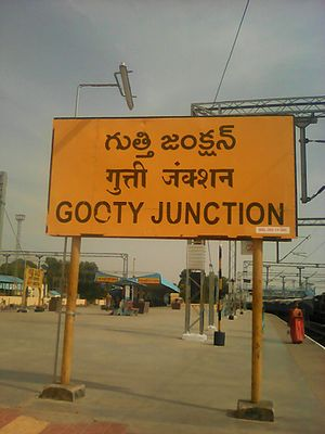 Gooty Junction.jpg