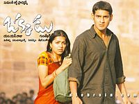Okkadu-movieposter.jpg