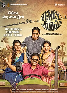 Venky Mama Movie Poster.jpg