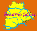 Rivers in Telangana.png