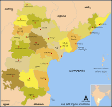 Map of India with the location of ఆంధ్ర ప్రదేశ్ highlighted.