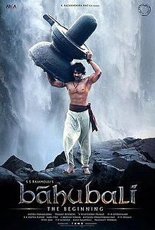 Baahubali the beginning movie poster.jpg