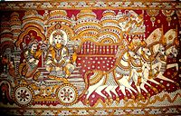 Madhubani Paintings Sale Bangalore