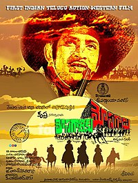 Mosagallaku Mosagadu movie poster.jpg