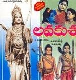 Lavakusa vcd cover.jpg