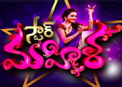 Star Mahila Game Show Title.png