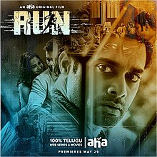 Run (2020) Movie Poster.jpg