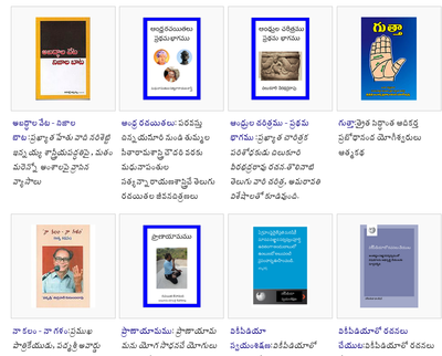 Tews books gallery sample.png