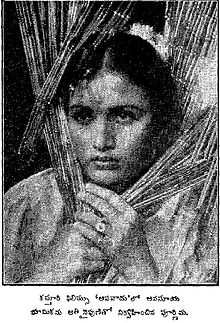 Aveti Purnima in Apavaadu 1941 movie still.jpg