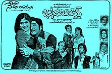 Pillazamindar1980movie.jpg