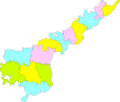 Map of New Andhrapradesh (Seemandhra).png