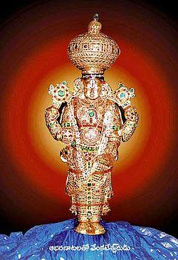 Srinivasudu wth arnaments.jpg