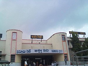 Kurnool railway station.jpg