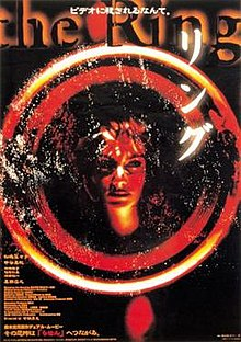 Ring (1998) Japanese Movie Poster.jpg