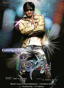 Disco Telugu Movie Poster.png
