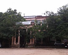 Aliya High School for Boys in Hyderabad.jpg