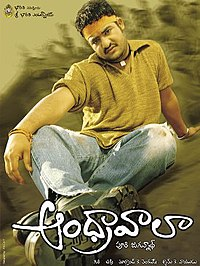 Andhrawala Movie Poster.jpg