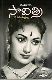 Savithri biography.jpg
