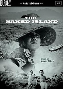 The Naked Island Movie Poster.jpeg