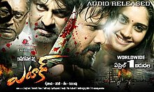 Attack Telugu Movie Poster.jpg